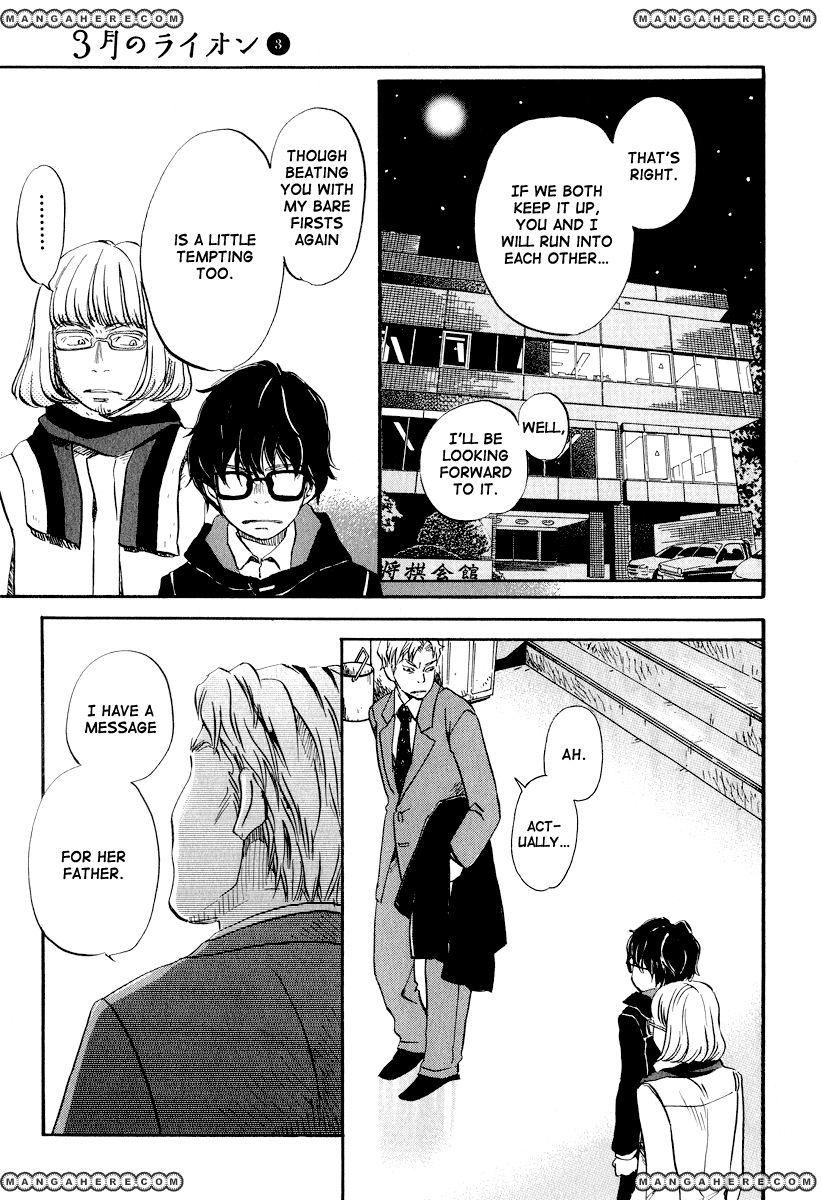 Sangatsu No Lion 25 Page 4