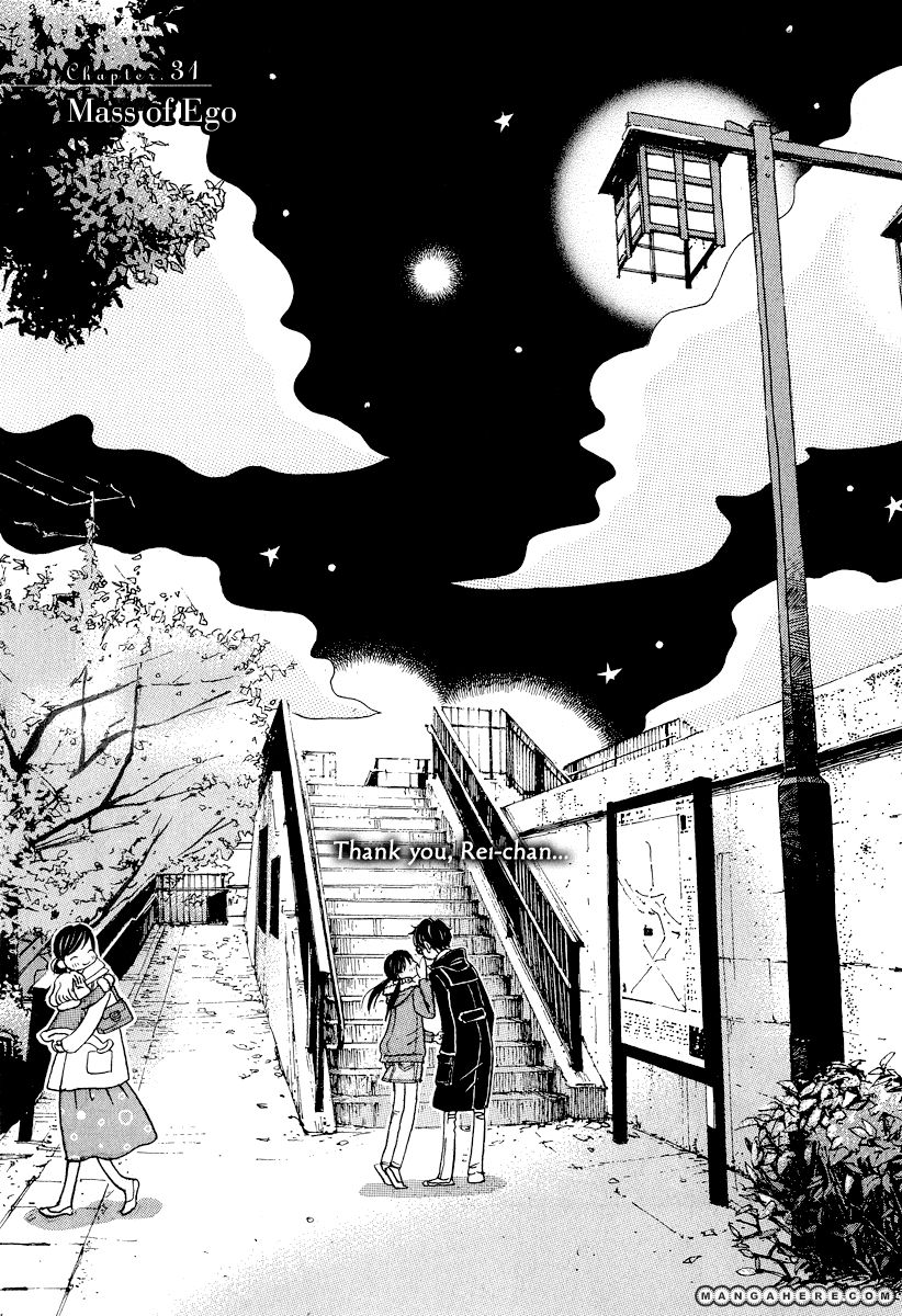 Sangatsu No Lion 31 Page 2