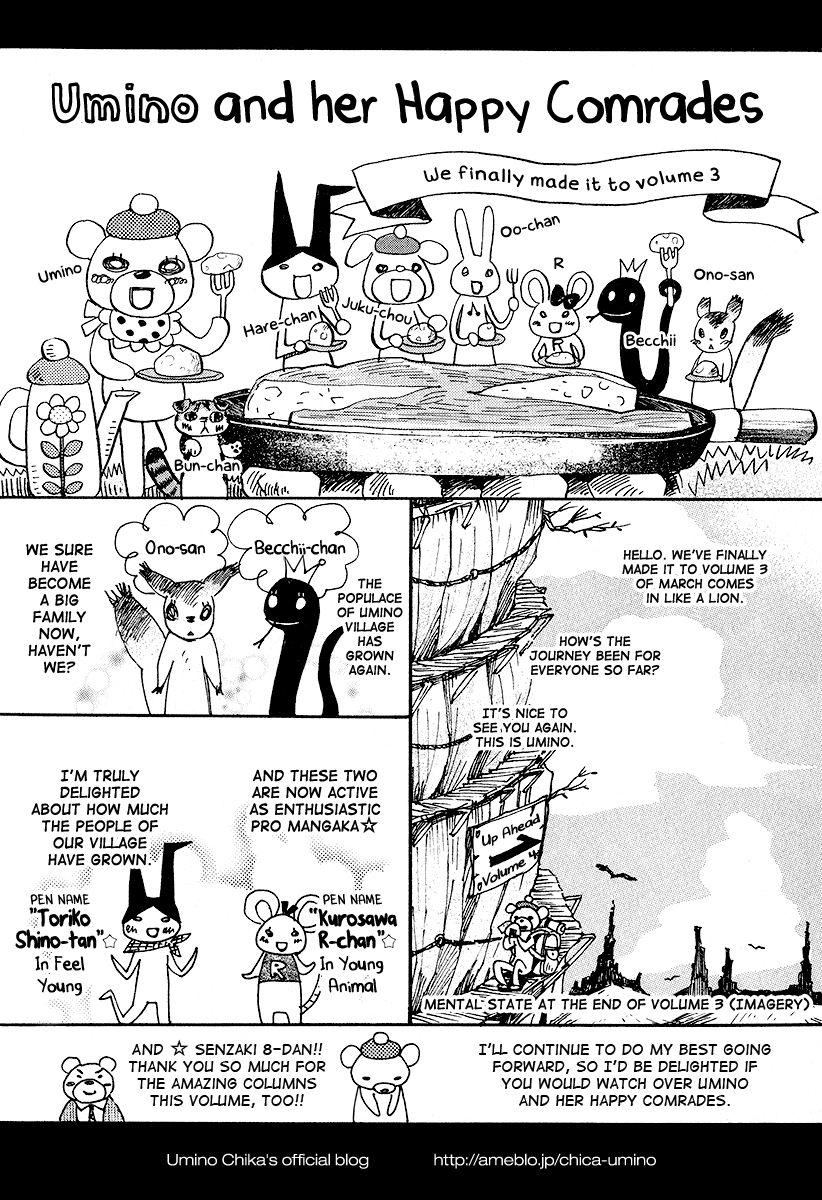 Sangatsu No Lion 32.5 Page 2