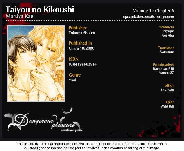 Taiyou No Kikoushi 6 Page 2