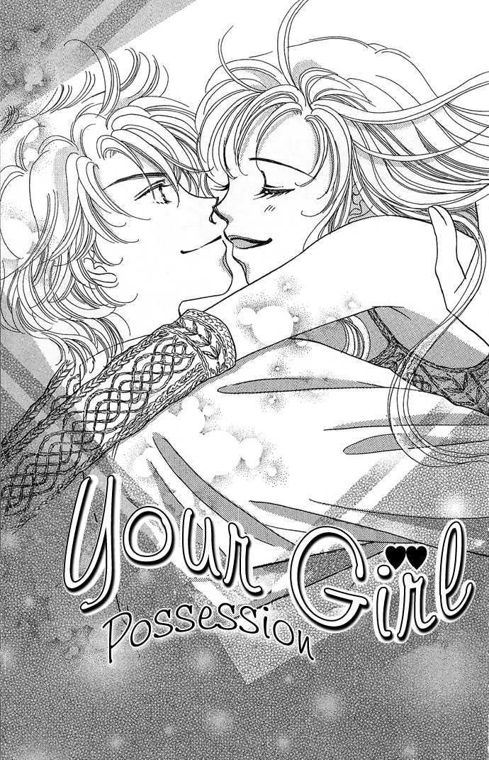 Watashi No Shounen 4 Page 1