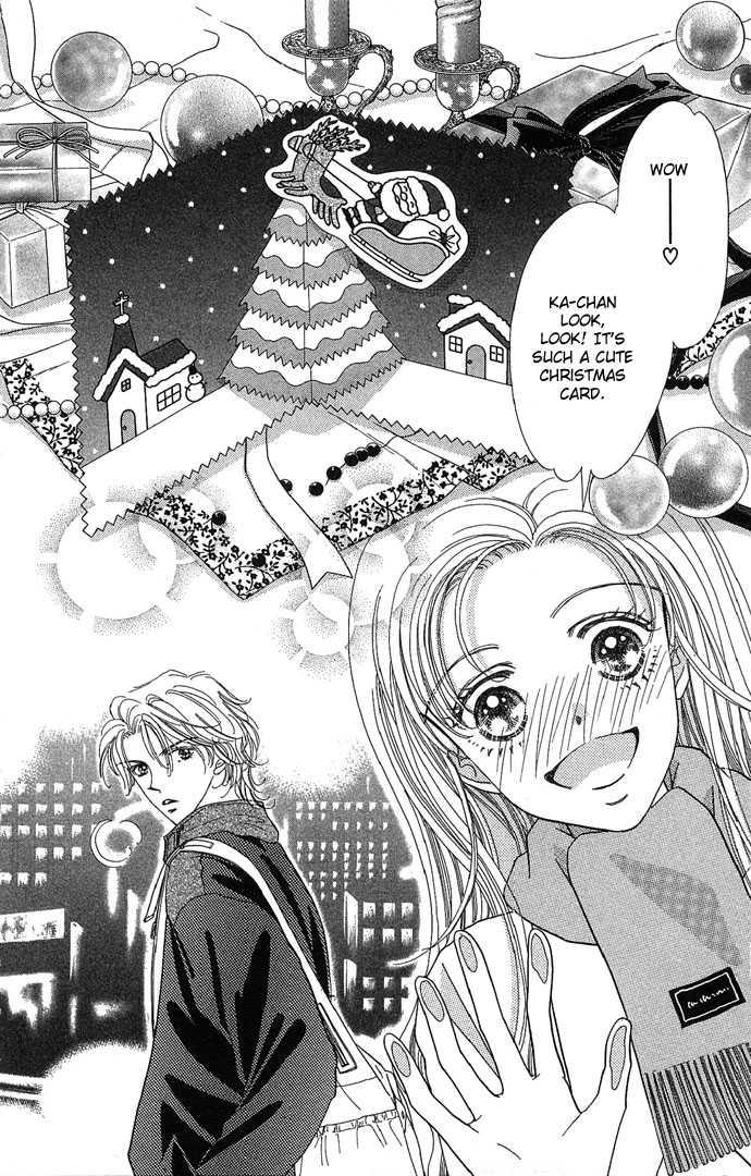 Watashi No Shounen 4 Page 2