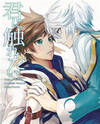 Tales of Zesteria dj - I Want To Touch You