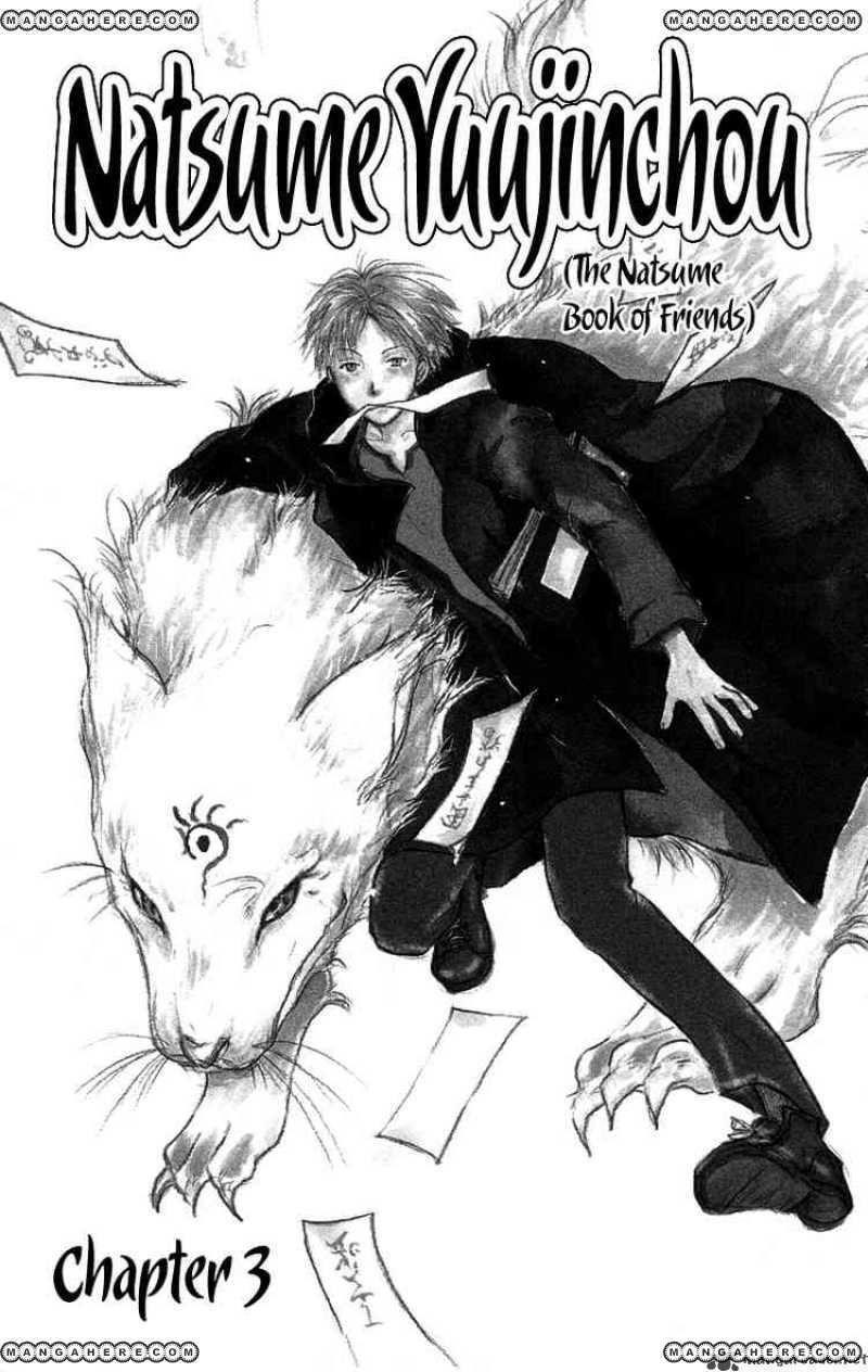 Natsume Yuujinchou 3 Page 1