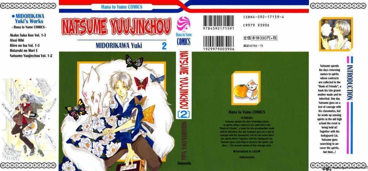 Natsume Yuujinchou 5 Page 1