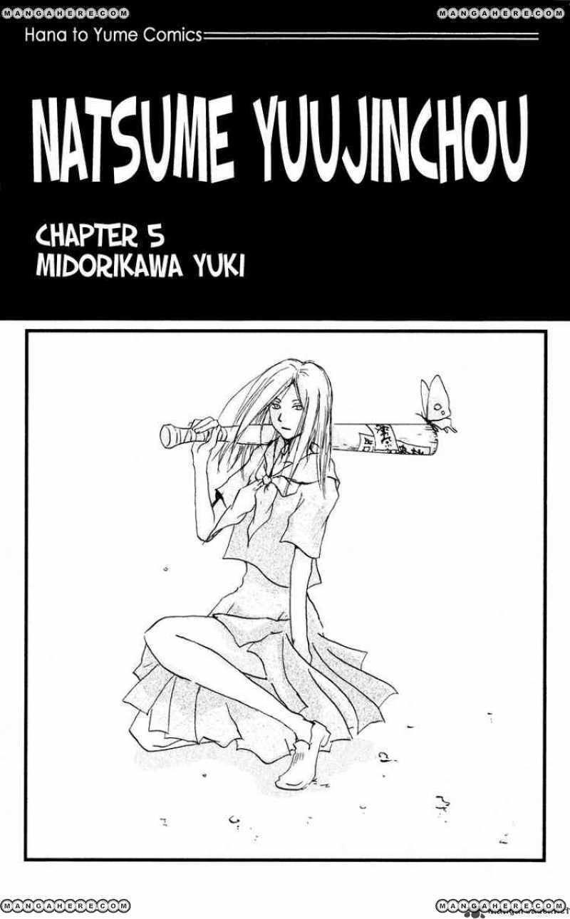 Natsume Yuujinchou 5 Page 2