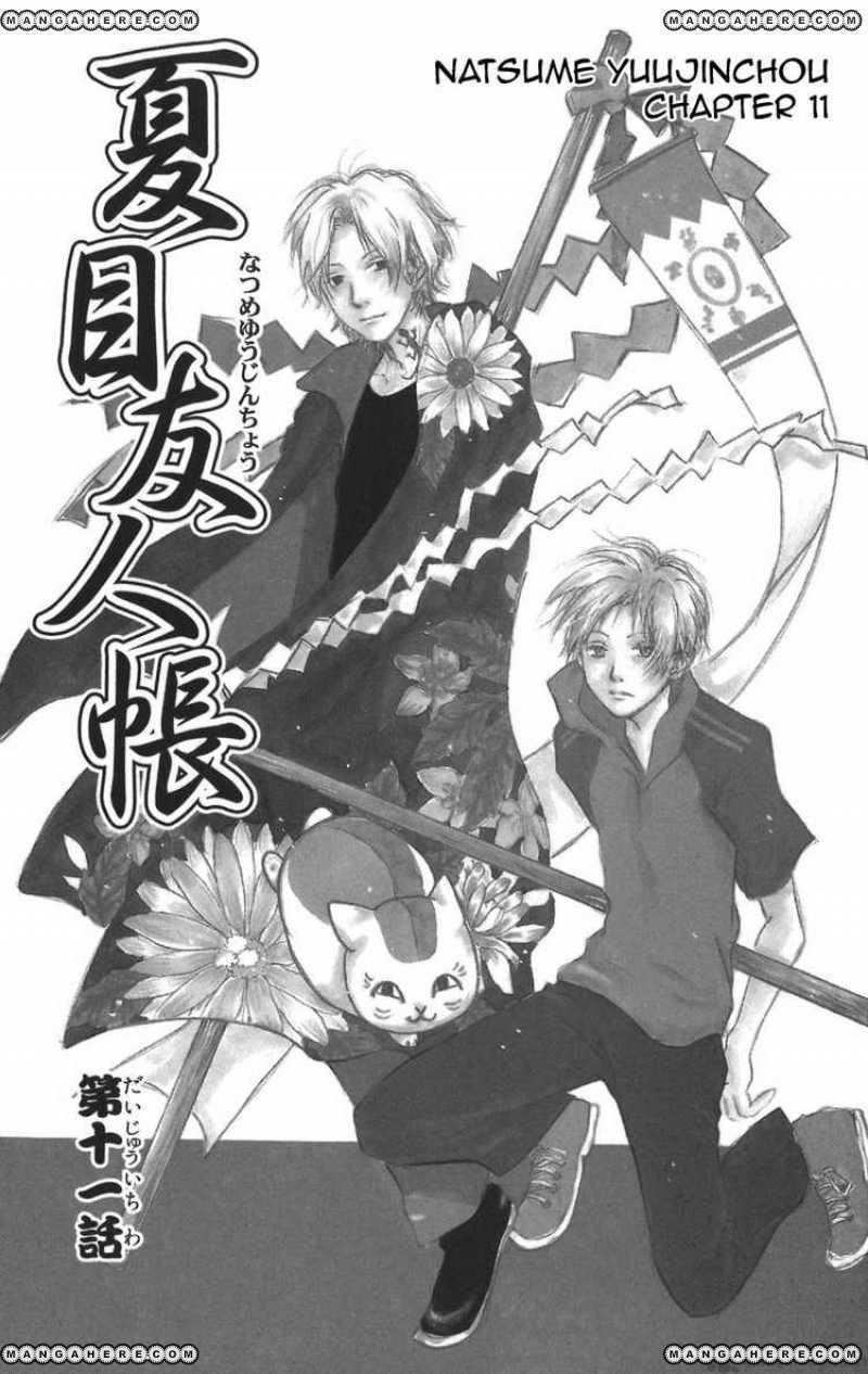 Natsume Yuujinchou 11 Page 1