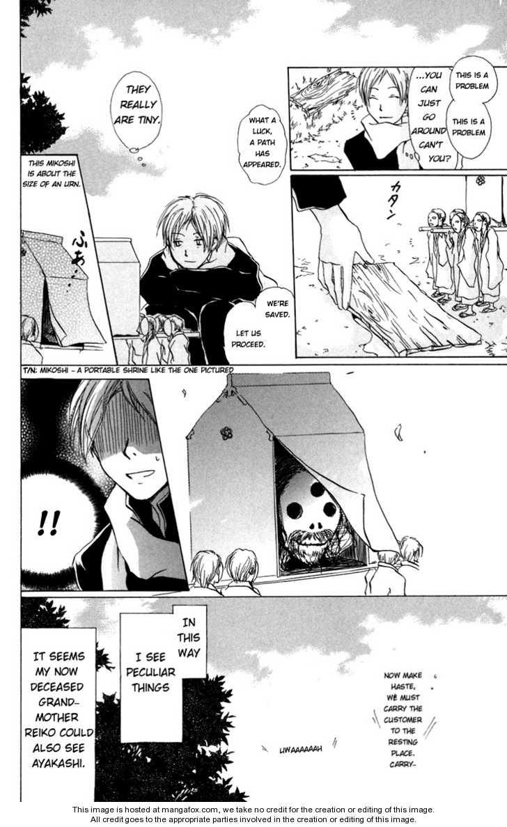 Natsume Yuujinchou 14 Page 3