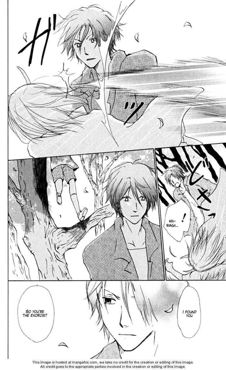 Natsume Yuujinchou 22 Page 4