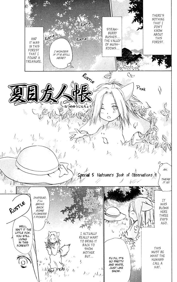 Natsume Yuujinchou 22.5 Page 2