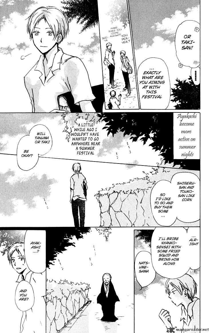 Natsume Yuujinchou 34 Page 3