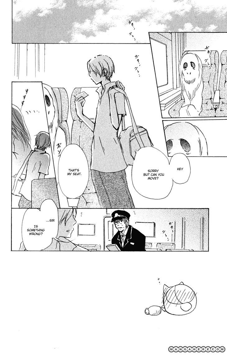 Natsume Yuujinchou 45 Page 3