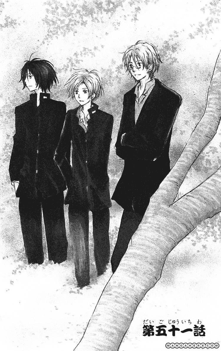 Natsume Yuujinchou 51 Page 2