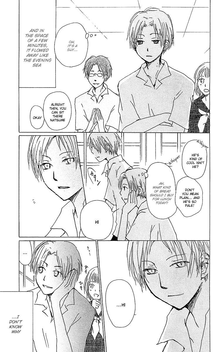 Natsume Yuujinchou 51.1 Page 3