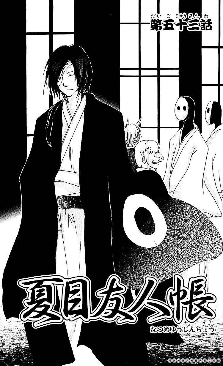 Natsume Yuujinchou 53 Page 2