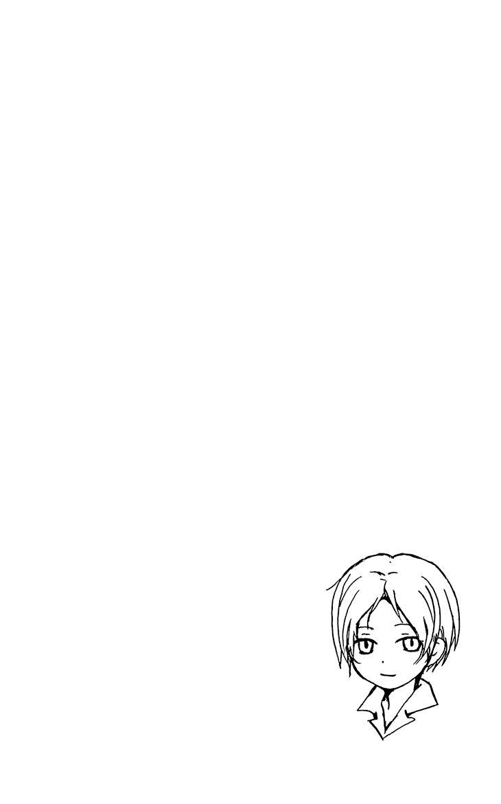 Natsume Yuujinchou 56 Page 3