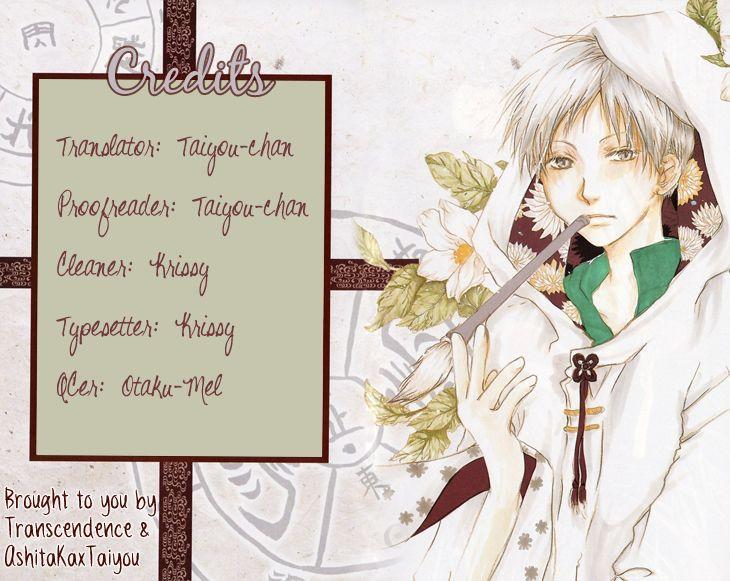 Natsume Yuujinchou 58 Page 1