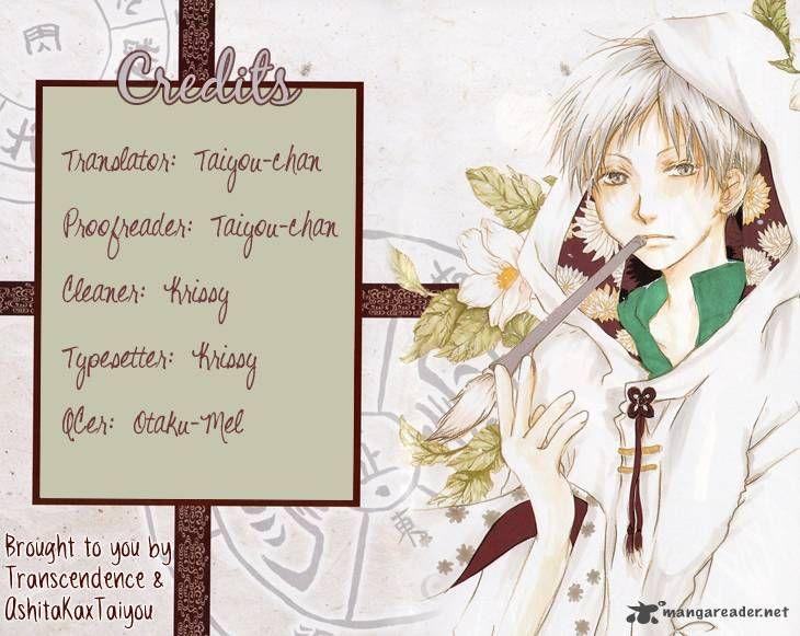 Natsume Yuujinchou 59 Page 1