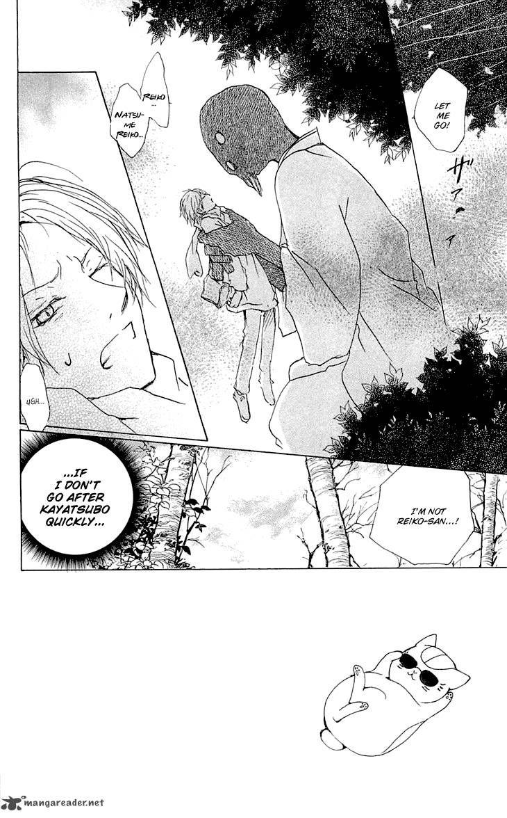 Natsume Yuujinchou 59 Page 3