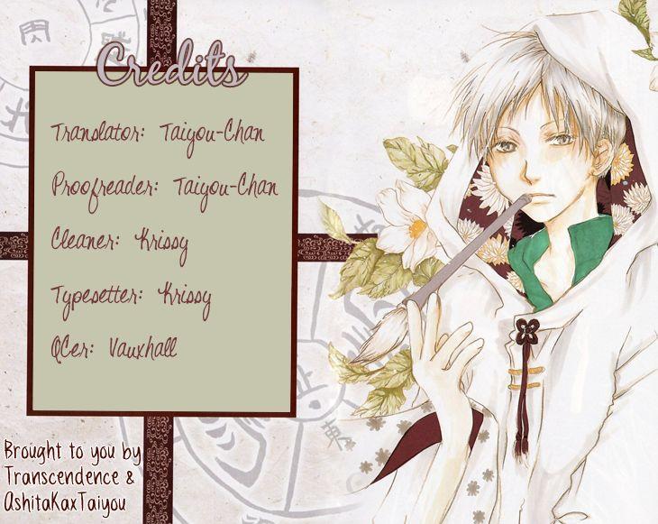 Natsume Yuujinchou 60 Page 1