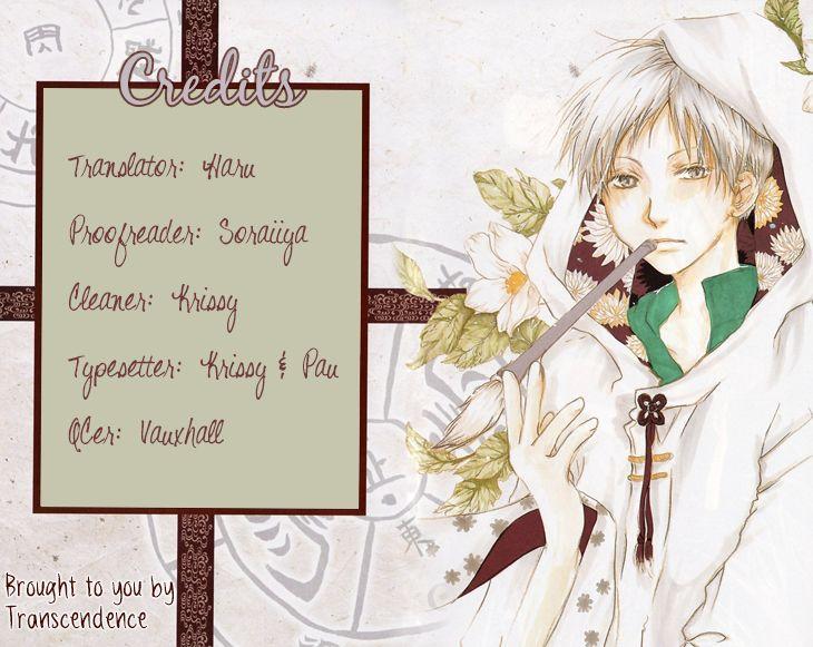 Natsume Yuujinchou 63 Page 1