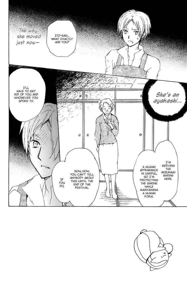 Natsume Yuujinchou 67 Page 2