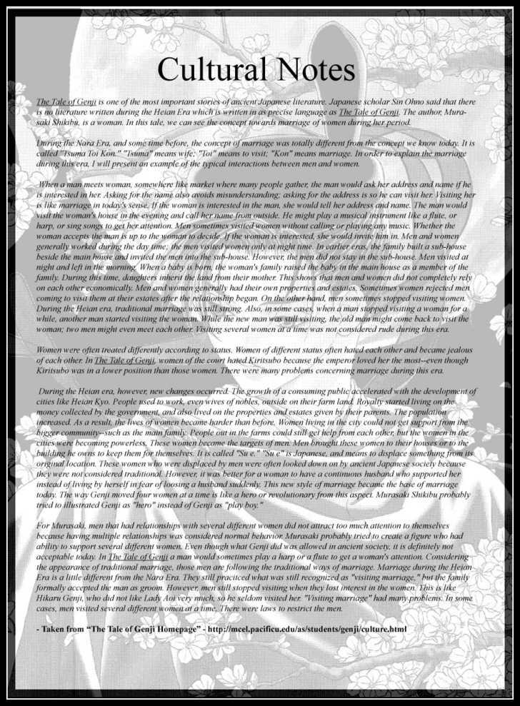Gekka No Kimi 1 Page 2