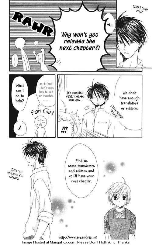 Gekka No Kimi 21 Page 1