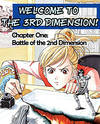 Welcome to the 3rd Dimension!
