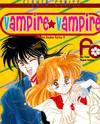 Vampire Vampire!
