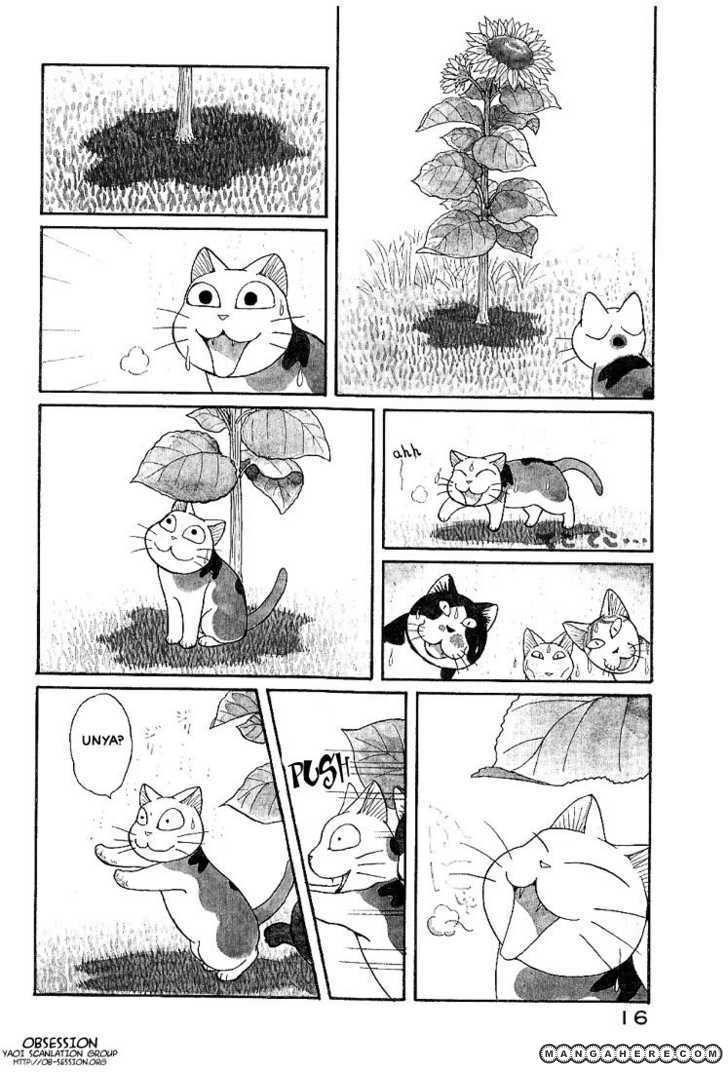 Fuku-Fuku Funya~n 3 Page 2