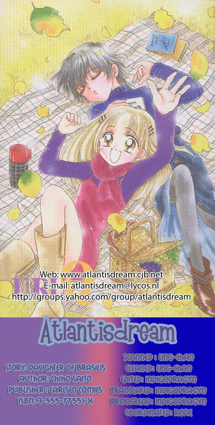 Basilis no Musume 2 Page 1