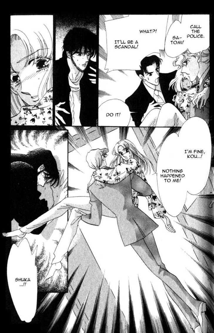 Basilis no Musume 6.2 Page 2