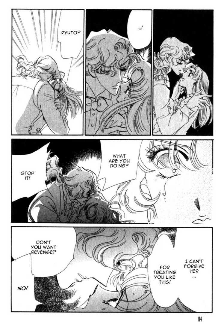 Basilis no Musume 7.2 Page 2