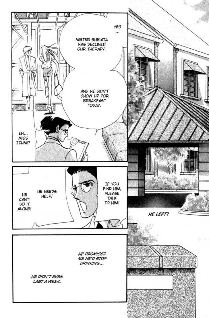 Basilis no Musume 8.1 Page 2