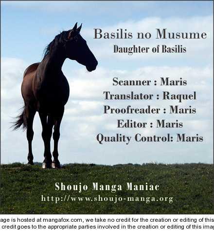 Basilis no Musume 16 Page 1