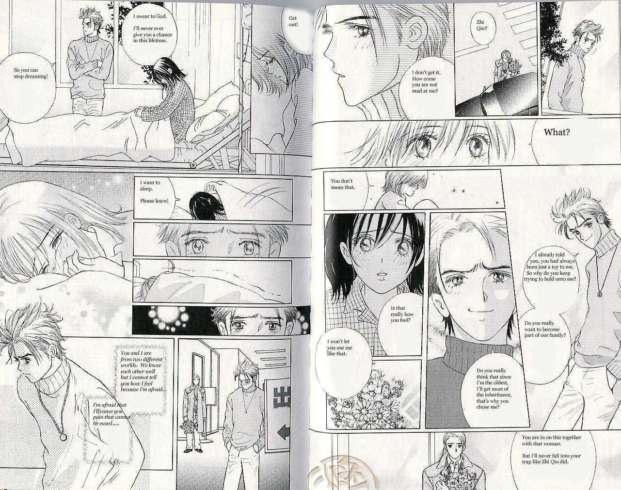 Gapz Garden 4 Page 2