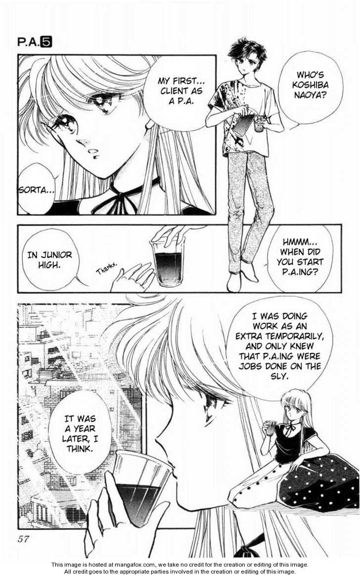 P.A. 17 Page 3