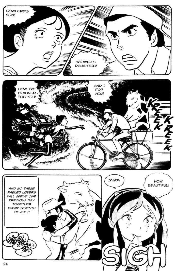 Urusei Yatsura 20 Page 2
