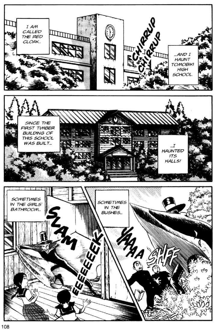 Urusei Yatsura 22 Page 2
