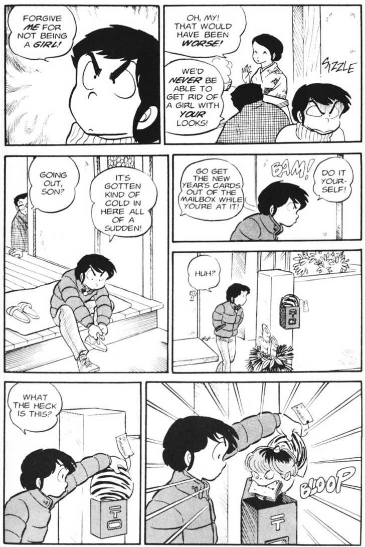 Urusei Yatsura 22 Page 3