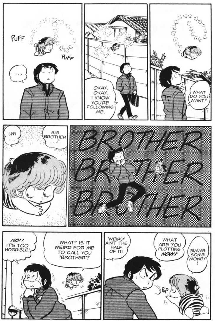 Urusei Yatsura 25 Page 2