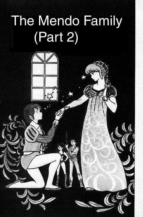 Urusei Yatsura 2 Page 2