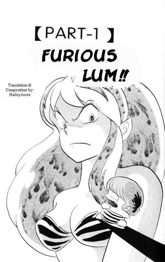 Urusei Yatsura 1 Page 1