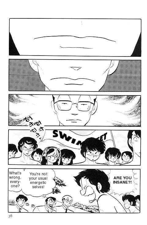 Urusei Yatsura 3 Page 2