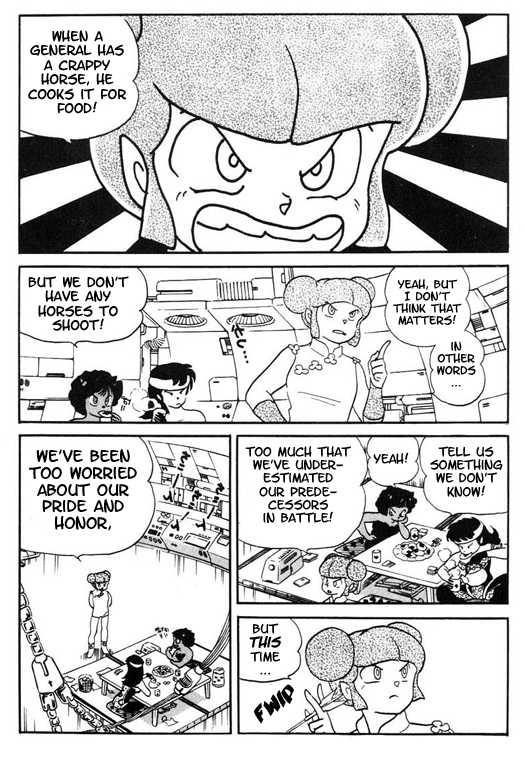 Urusei Yatsura 9 Page 2