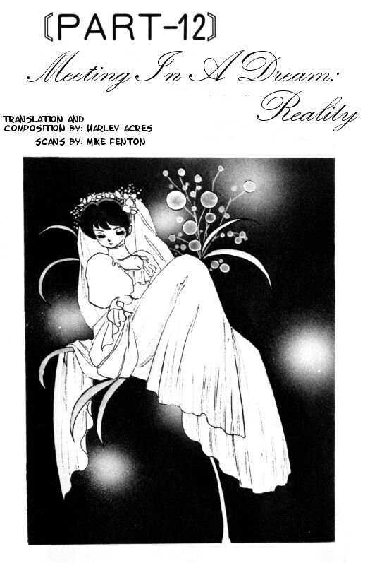 Urusei Yatsura 12 Page 1