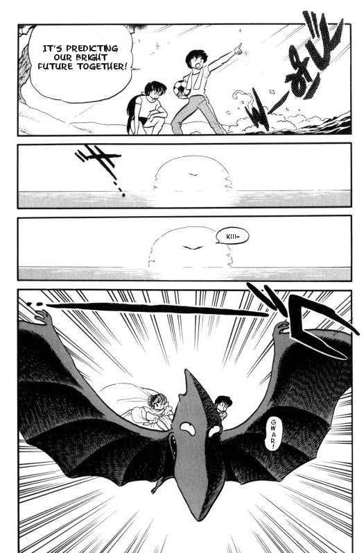 Urusei Yatsura 13 Page 3