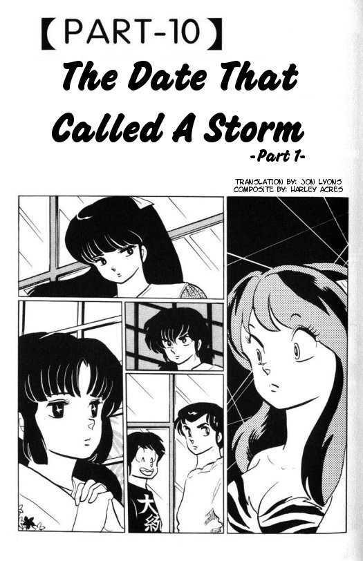 Urusei Yatsura 15 Page 1