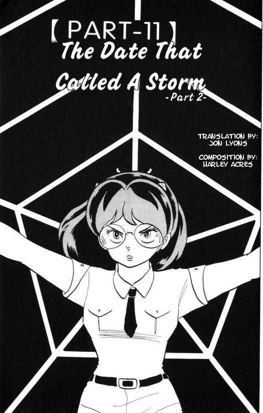 Urusei Yatsura 16 Page 1